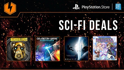 US PlayStation Store Flash Sale