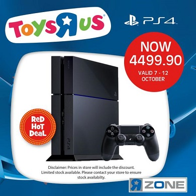 Toys R Us PS4