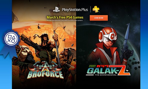 PS+ March