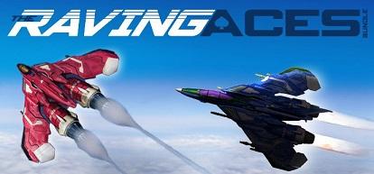 Raving Aces Bundle