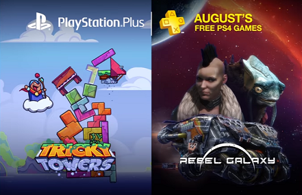 PS+ August 2016